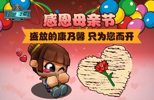 oKOiCAbpfancmxC.jpg!a-3-540x.jpg